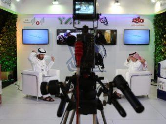 A Migráció Visszhangja Az Arab Sajtóban