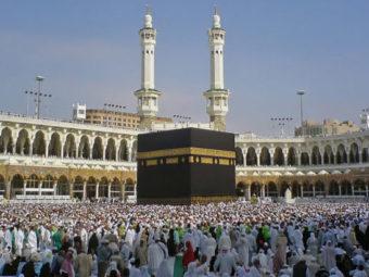 Ideológia Vagy Vallás Az Iszlám?